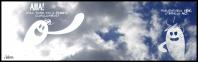 Cloudlazing #81
