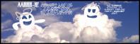 Cloudlazing #91